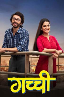 shikari marathi movie new 2018 download