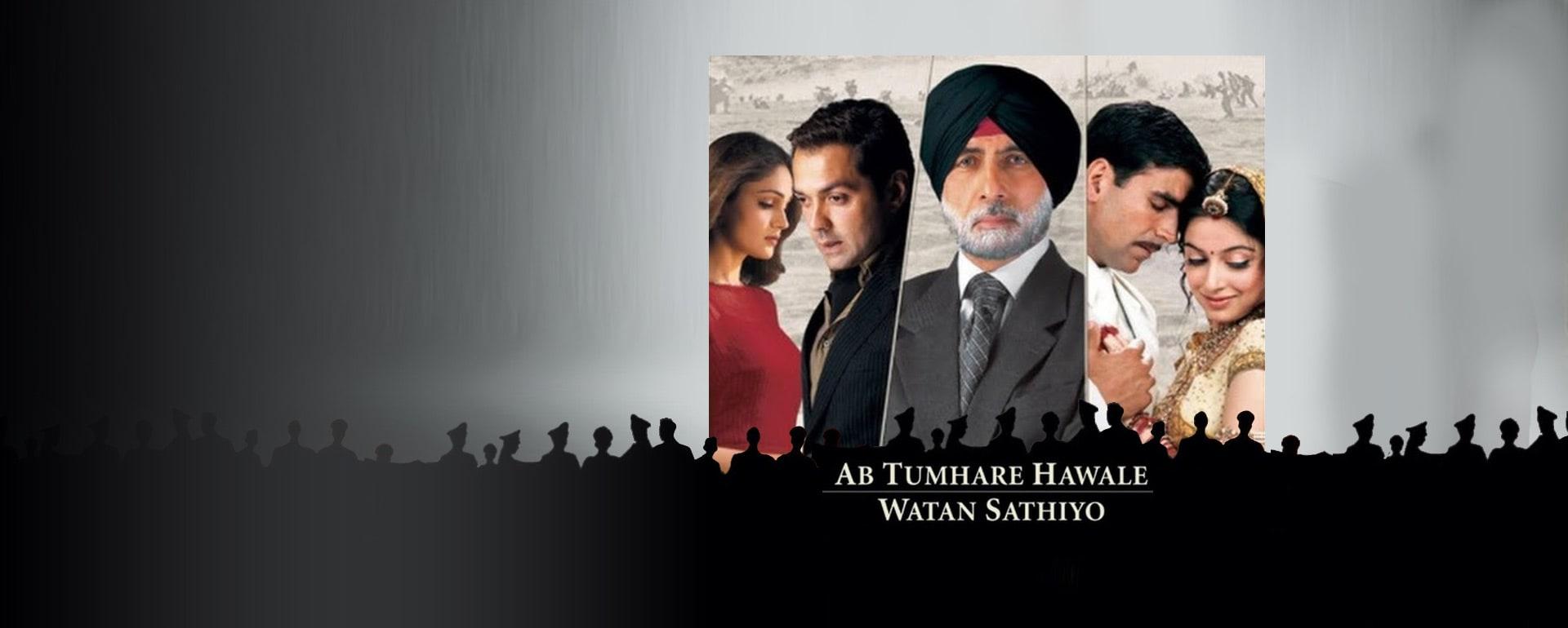 Watch Ab Tumhare Hawale Watan Sathiyo Tamil Full Movie Online