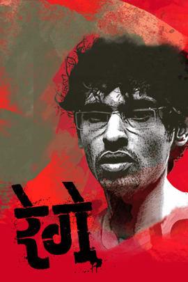 Popular Marathi Movies - Watch Popular Marathi Movies online