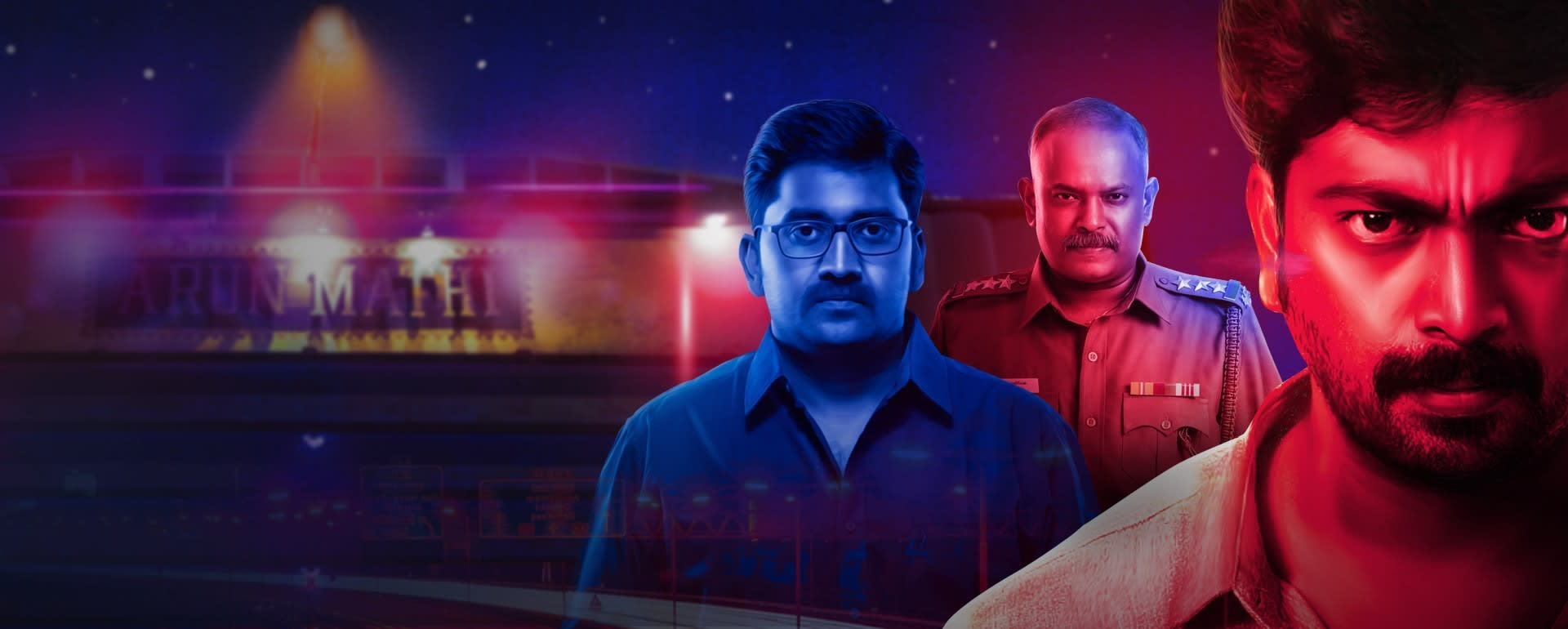 Actors to look out for in ZEE5's Original Tamil movie Kalavu