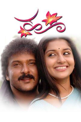 Watch Saheba Full movie Online In Full HD | ZEE5