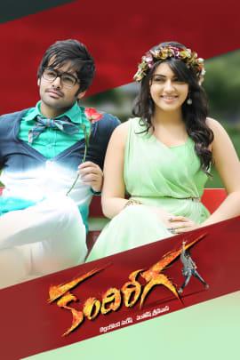 Watch Om Shanthi Full movie Online In Full HD | ZEE5