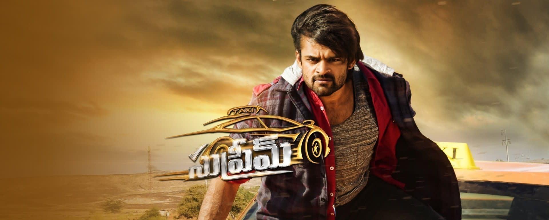 Imágenes De Premam Telugu Movie Watch Online Thiruttuvcd