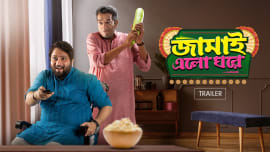 Watch Inspector Notty K (2018): Bengali Full Movie Online in