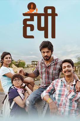 Marathi Movies - Watch Marathi Movies online in HD only on ZEE5