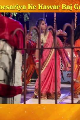Watch Khesariya Ke Gaana Baaj Gail - Khesari Lal Yadav | Bol