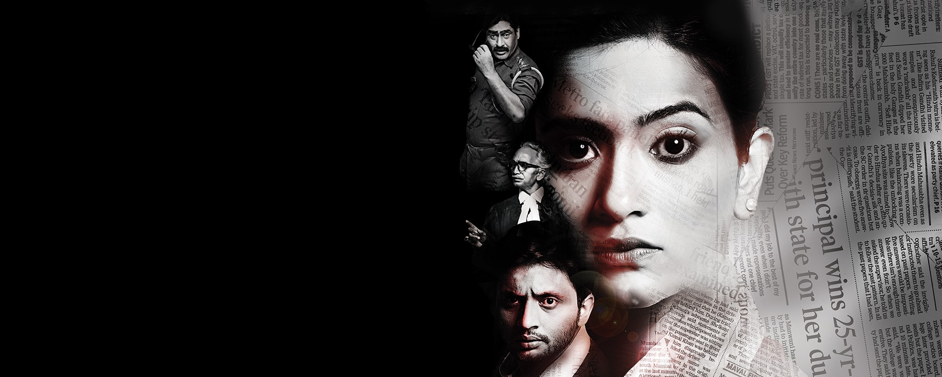 the order full movie in hindi