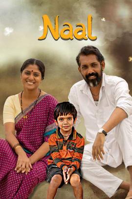 Jhingaat Marathi Movies - Watch Jhingaat Marathi Movies