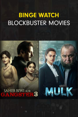 my wife is gangster 3 full movie in hindi download