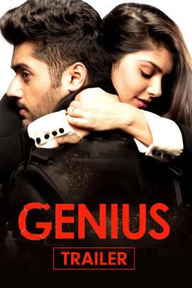 Watch Genius Full movie Online In Full HD   ZEE5