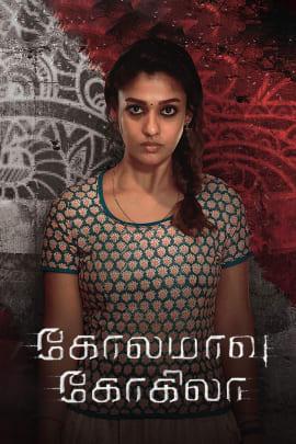 tamil play tamil movie download