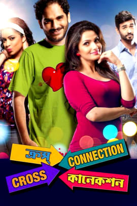 Watch Shubho Sharadiya Full movie Online In Full HD | ZEE5