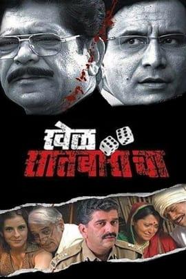 Youtube hindi movies kick full movie | Movierulz  2019-11-29