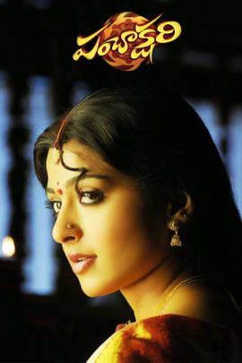 Watch Geethanjali Full movie Online In Full HD   ZEE5