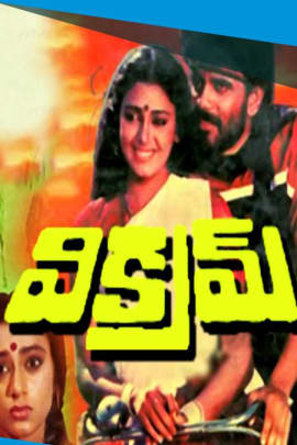 Vikram Movies