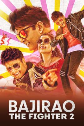 Watch Ab Tumhare Hawale Watan Sathiyo Full movie Online In Full HD