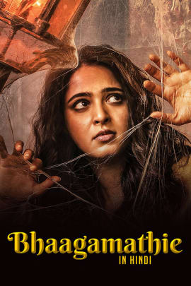 mirror 3 full movie in hindi free download