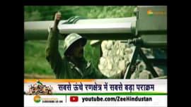 Zee Hindustan- Watch Zee Hindustan online in HD only on ZEE5 in