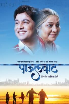 sky movies marathi free download