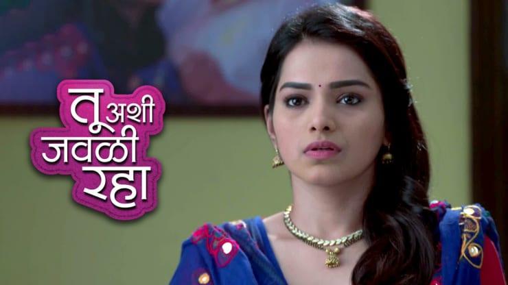Watch Tu Ashi Jawali Raha, TV Serial from Zee Yuva, online only on ZEE5