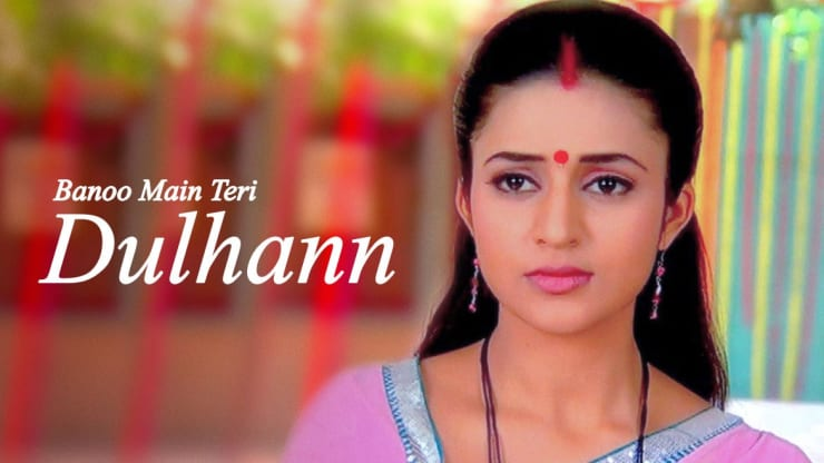 Watch Banoo Main Teri Dulhann, TV Serial from , online only