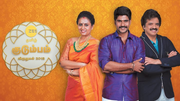 Zee Tamil Kudumbam Viruthugal 2018 Curtain Raiser - 1 - Event - October 6,  2018