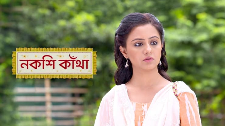 Watch Nakshi Kantha, TV Serial from Zee Bangla, online only on ZEE5