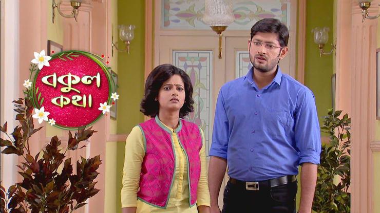 Watch Bokul Kotha, TV Serial from Zee Bangla, online only on ZEE5
