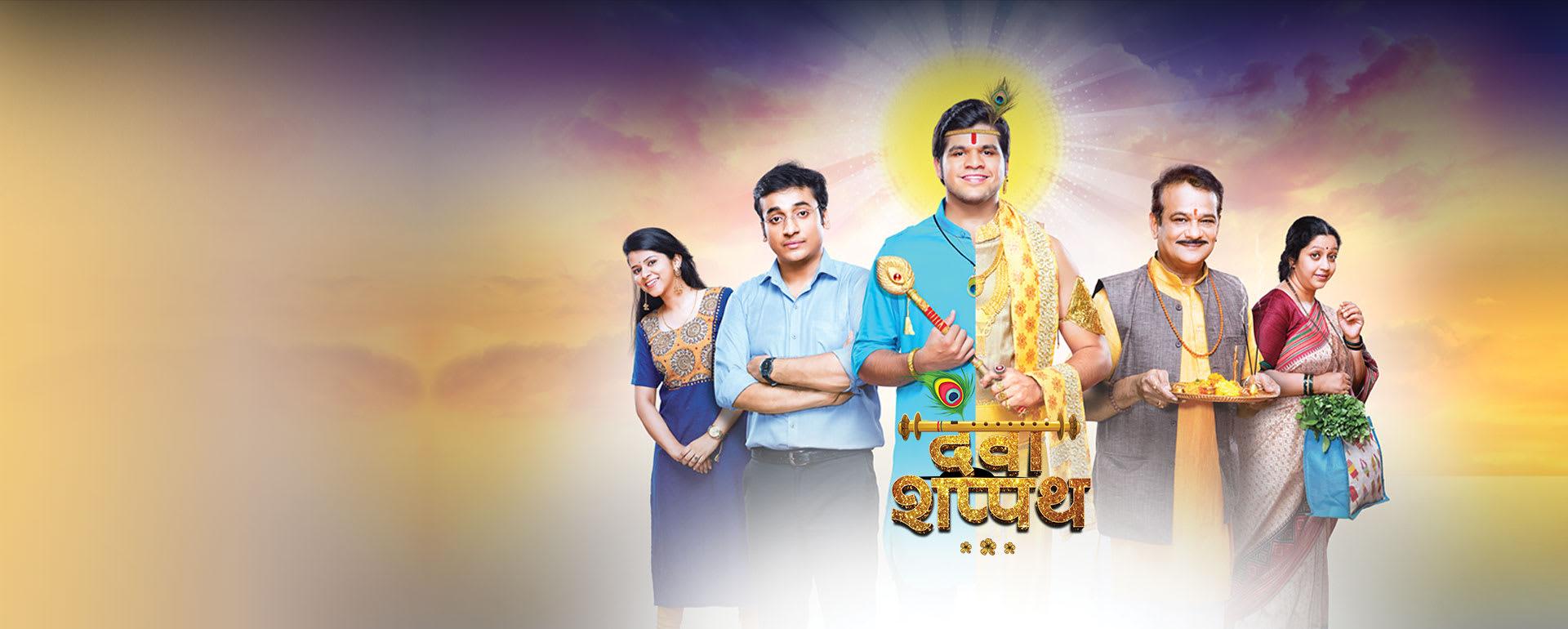 marathi serials online dailymotion