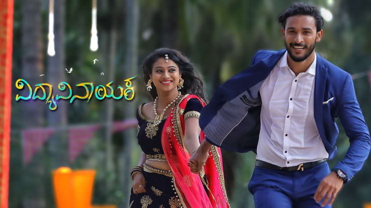 Watch Vidya Vinayaka, TV Serial from, online only on ZEE5