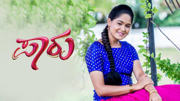 Watch Paaru, TV Serial from Zee Telugu, online only on ZEE5
