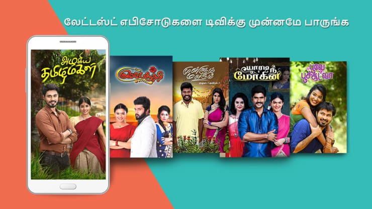 Watch ZEE5 Tamil Premium Pack, TV Serial from, online only on ZEE5