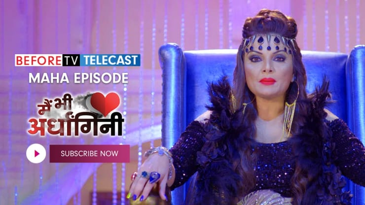 Watch Main Bhi Ardhangini, TV Serial from Zee TV, online only on ZEE5
