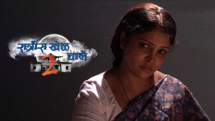 Watch Ratris Khel Chale 2, TV Serial from Zee Marathi