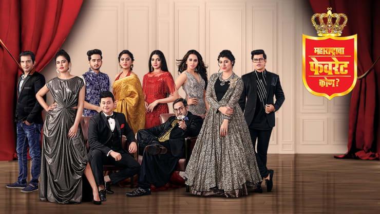 Maharashtracha Favourite Kon 2019 Marathi 720p x264 AA