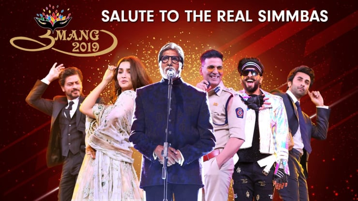 Watch Umang 2019, TV Serial from Zee TV HD, online only on ZEE5