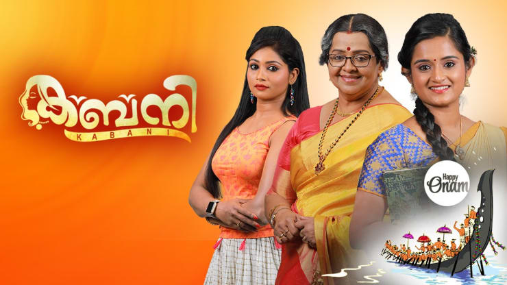 Watch Kabani, TV Serial from Zee Entertainment Enterprises