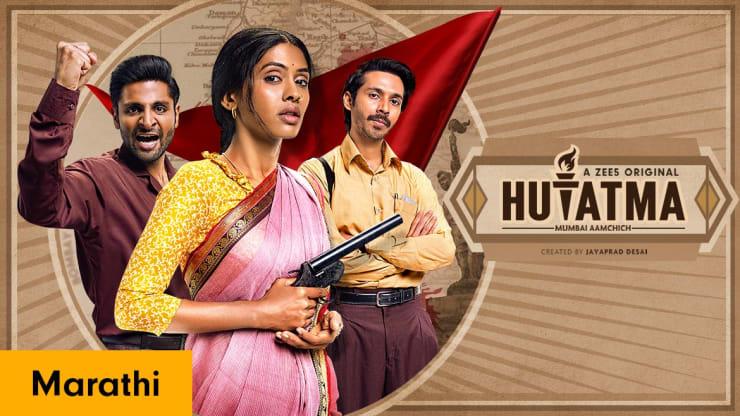 Watch Hutatma Season 1, a ZEE5 Original in full HD  ZEE5