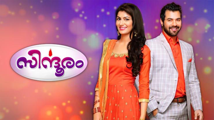Watch Sindhooram, TV Serial fromZee Entertainment Enterprises Ltd