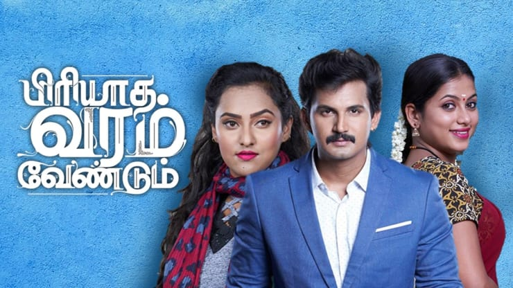 Watch Piriyadha Varam Vendum, TV Serial from Zee
