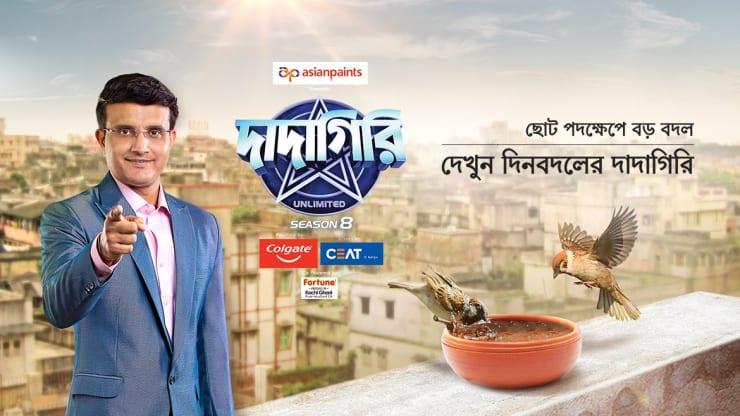 Watch Dadagiri Unlimited Season 8, TV Serial from Zee