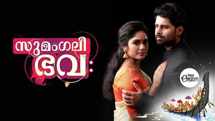 Watch Sumangali Bhava, TV Serial from Zee Entertainment