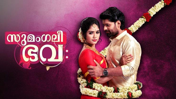 Watch Sumangali Bhava, TV Serial fromZee Entertainment Enterprises