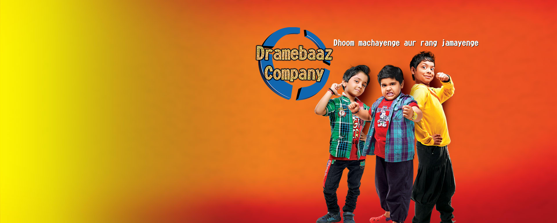 View All Episodes of Dramebaaz Company (Hindi) TV Serial