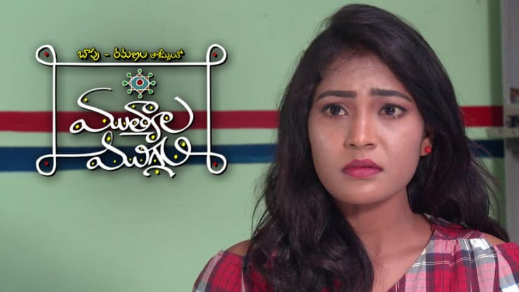 Watch Mutyala Muggu, TV Serial from Zee Telugu, online only