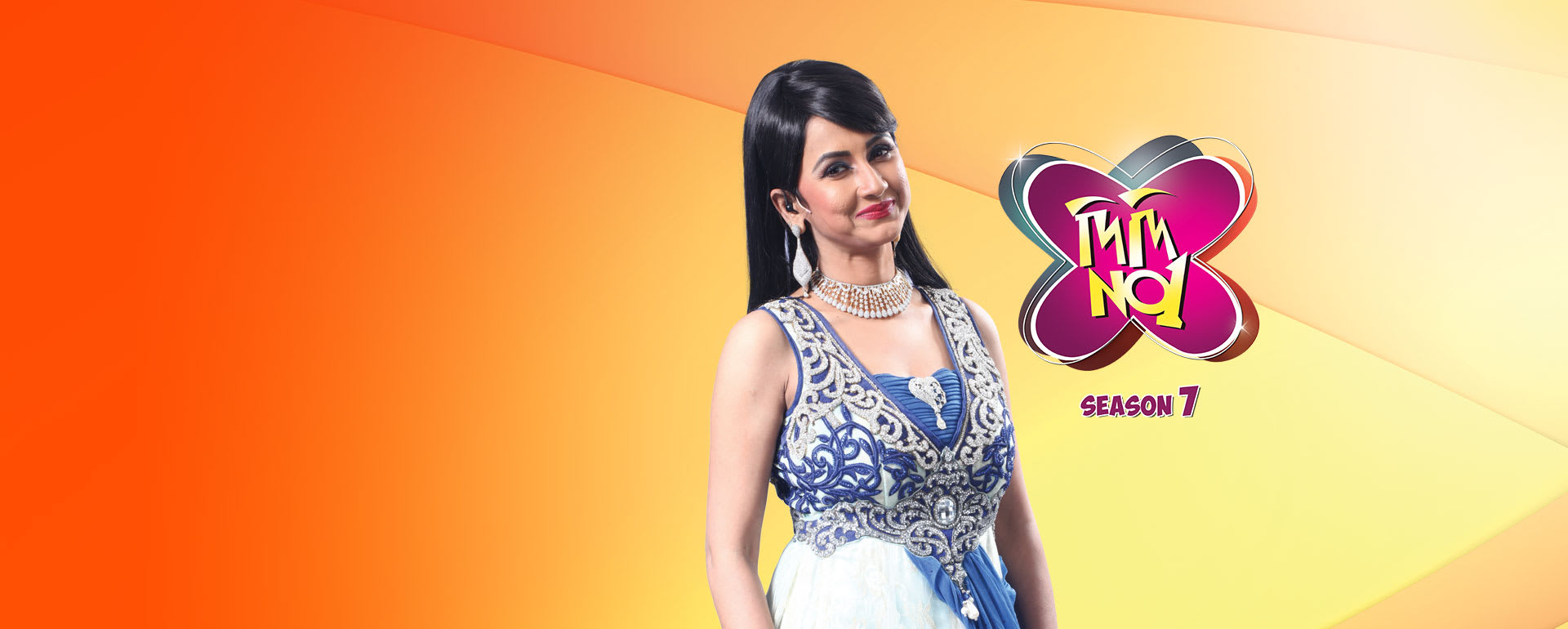Didi No  1 Season 7 - Zee Bangla | Watch Didi No  1 Season 7