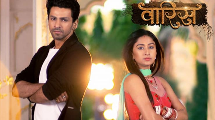 Watch Waaris, TV Serial from , online only on ZEE5