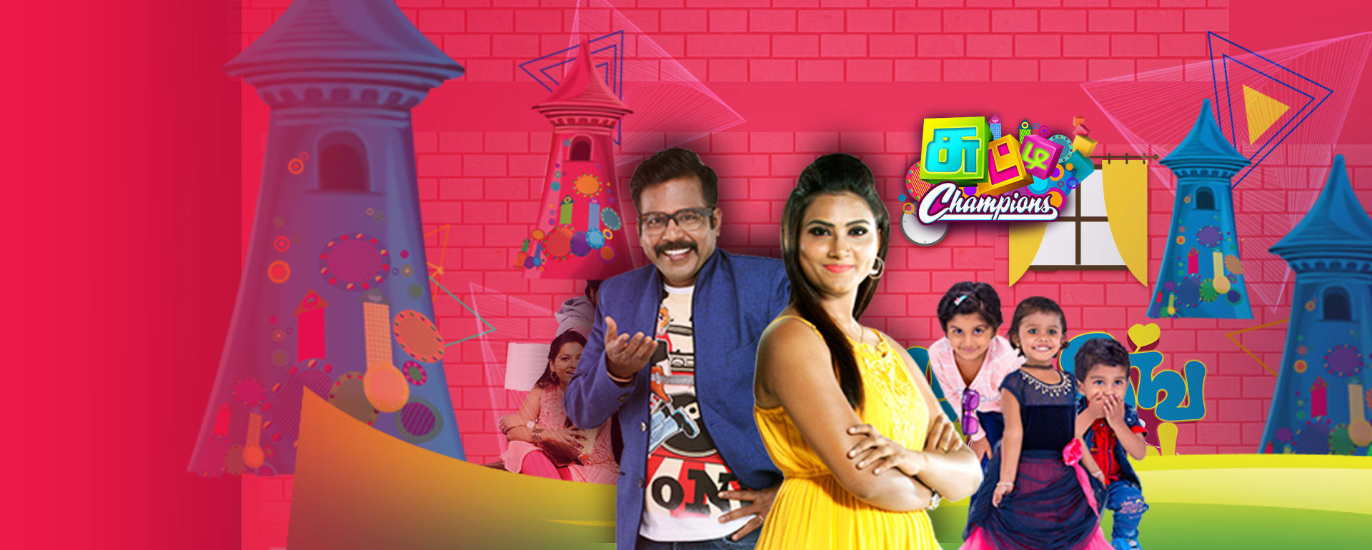 more videos of chutti champions (tamil) tv serial from online | zee5