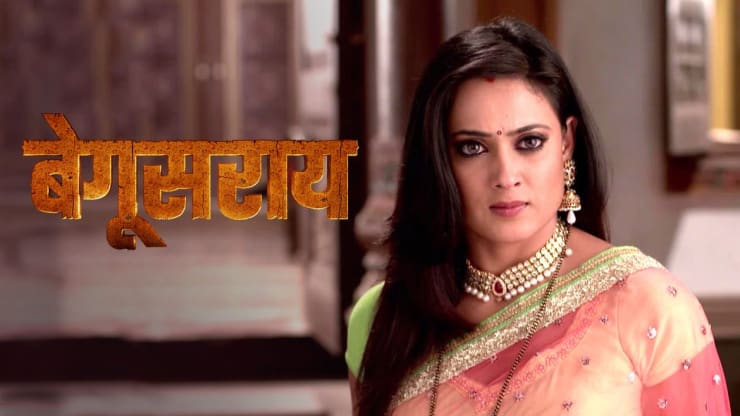 Watch Begusarai, TV Serial from, online only on ZEE5