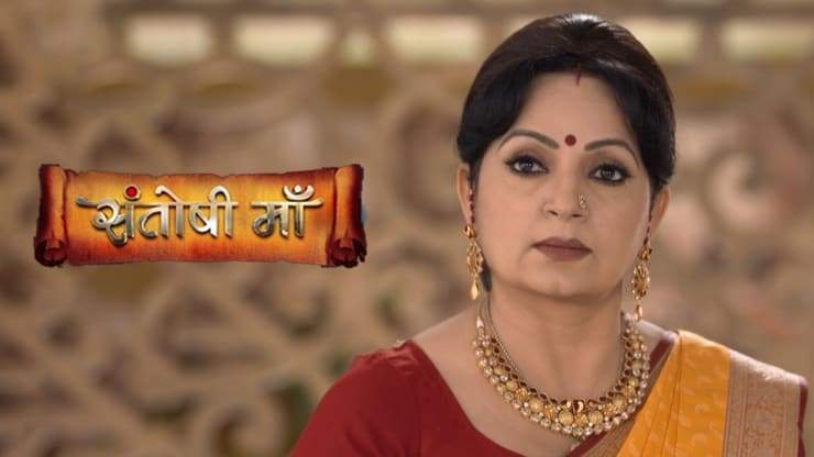Watch Santoshi Maa, TV Serial from Big Ganga, online only on